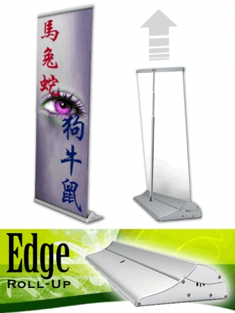 R10 Roll-Up Edge